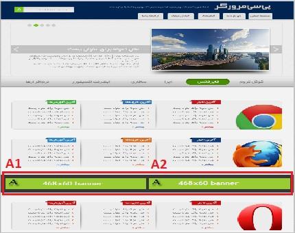 http://p30mororgar.ir/image/4site/p30mororgar-ads-top-plans-tumb.png