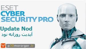 https://p30mororgar.ir/image/site_news/aram_nod.png