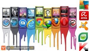 http://p30mororgar.ir/image/site_news/update-softwars.jpg