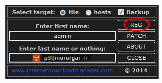 Patch.Only IDM دانلود و راهنمای نصب کرک نرم افزار Internet.Download.Manager