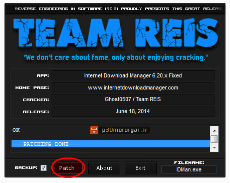 TR Patch IDM دانلود و راهنمای نصب کرک نرم افزار Internet.Download.Manager