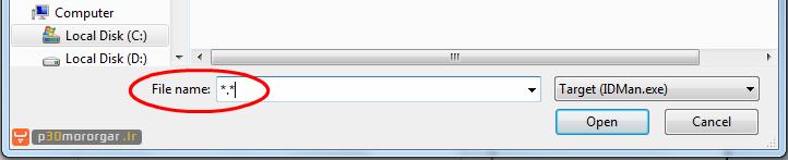 show Filename idm دانلود و راهنمای نصب کرک نرم افزار Internet.Download.Manager