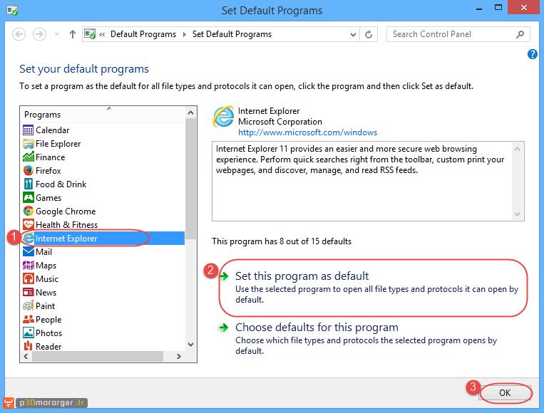 Default-Browser-03ie