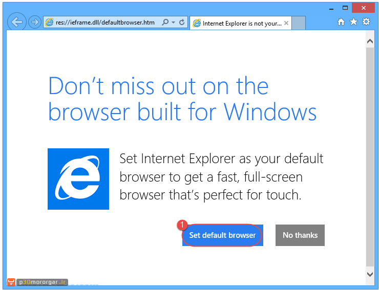 Default-Browser-04ie