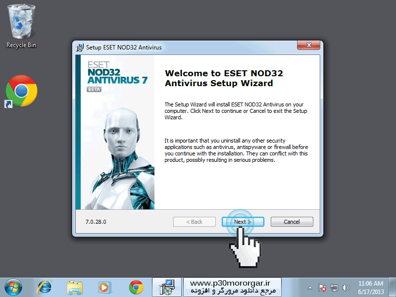 ESET-Nod32Step01