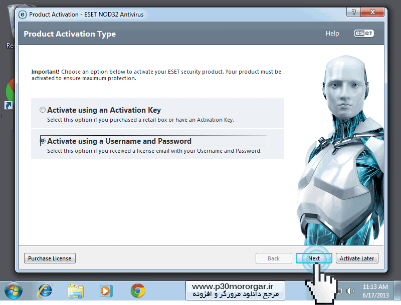 ESET-Nod32Step07