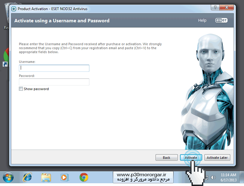 ESET-Nod32Step08