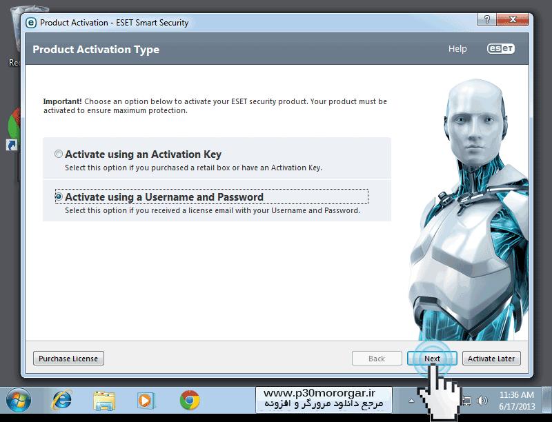 ESET-Security-Step07