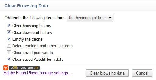 clear browsing data2 روش پاک کردن کوکیهای شخصی گوگل کروم