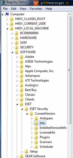 registry path for eset5 آموزش به روز رسانی آفلاین NOD32 و Smart Security نسخه 3 و 4 و 5 و 6 و 7