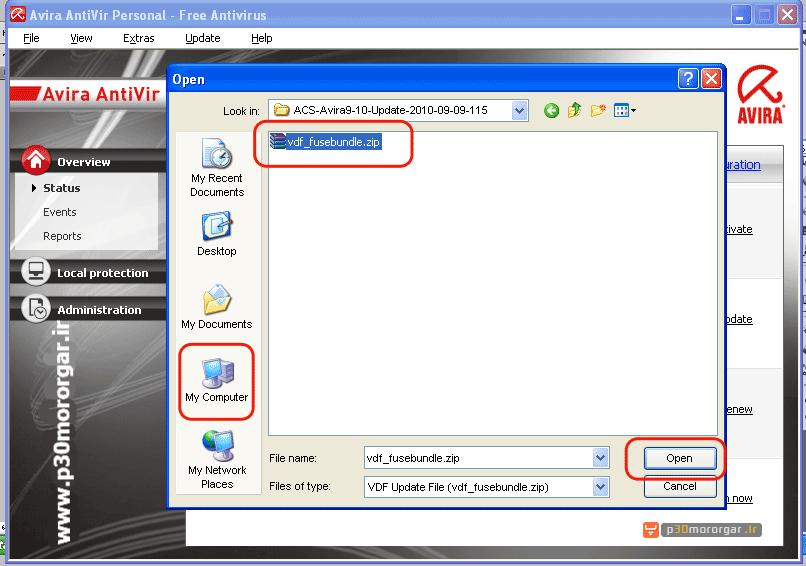 Avira update Manual Select آموزش کامل آپدیت آنتی ویروس اویرا Update Avira Online/Offline