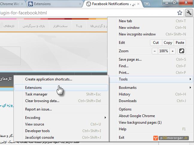 downloaders chrome ext 1 آموزش حل مشکل IDM و دیگر دانلود منجرها در مرورگر گوگل کروم