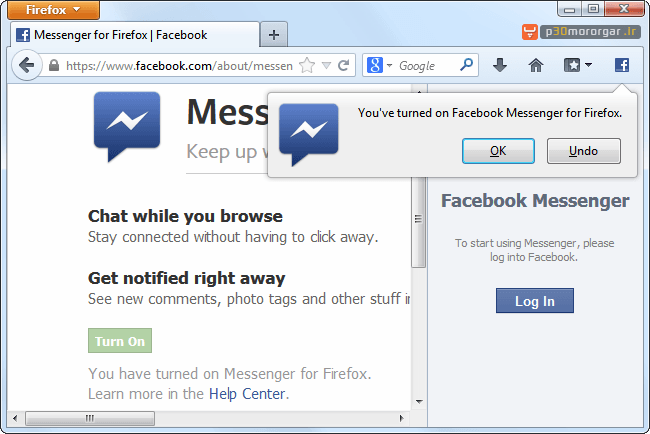 facebook-messenger-for-firefox6