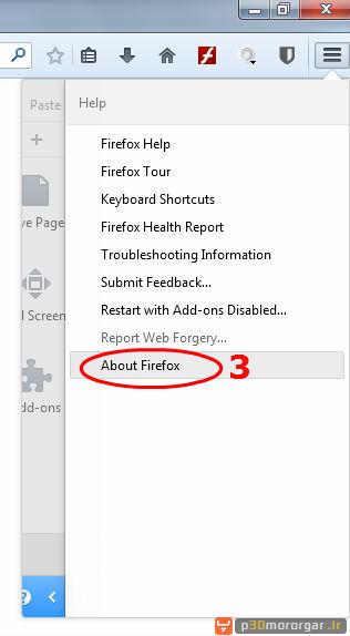 ff2how-update-firefox-new