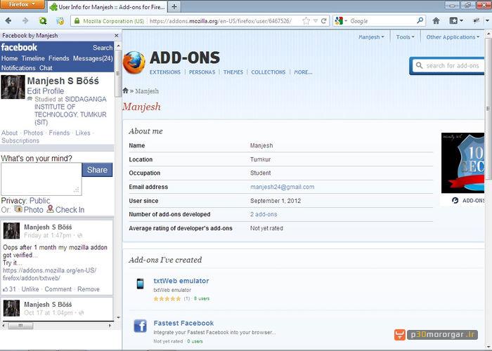 http://p30mororgar.ir/wp-content/uploads/2012/12/fastest-facebook-firefox.jpg