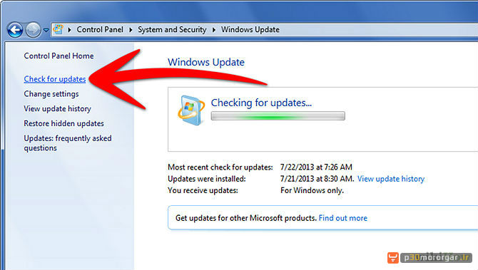 670px-Update-Microsoft-Internet-Explorer-Step-15