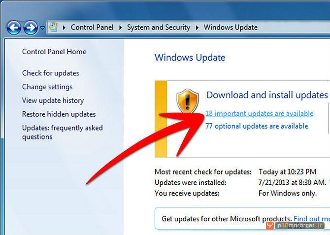 670px-Update-Microsoft-Internet-Explorer-Step-16