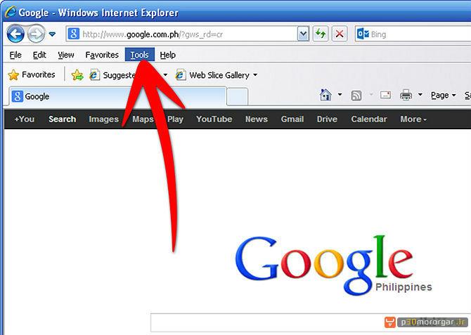 670px-Update-Microsoft-Internet-Explorer-Step-2