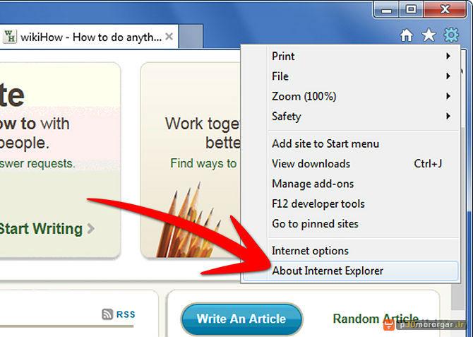 670px-Update-Microsoft-Internet-Explorer-Step-22