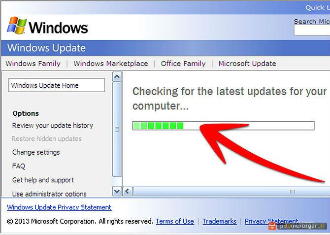 670px-Update-Microsoft-Internet-Explorer-Step-5