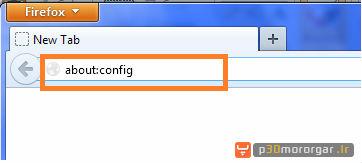 Untitled59 چگونه کلید Backspace را در فایرفاکس غیر فعال کنیم؟