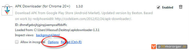 apk_downloader