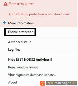 enable-eset-smart-nod32-v9