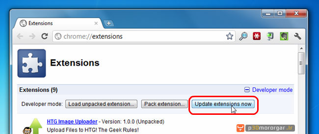 Update-Chrome-Extensions2