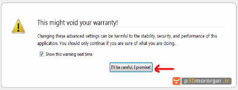 firefox auto re01 جلوگیری از Refresh اتوماتیک صفحات در مرورگرهای IE و Firefox