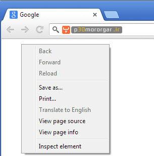 chrome classic menu چگونه غیر فعال کردن منوی زمینه سفید در گوگل کروم