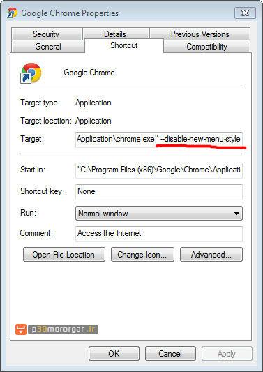 google chrome disable new menu چگونه غیر فعال کردن منوی زمینه سفید در گوگل کروم