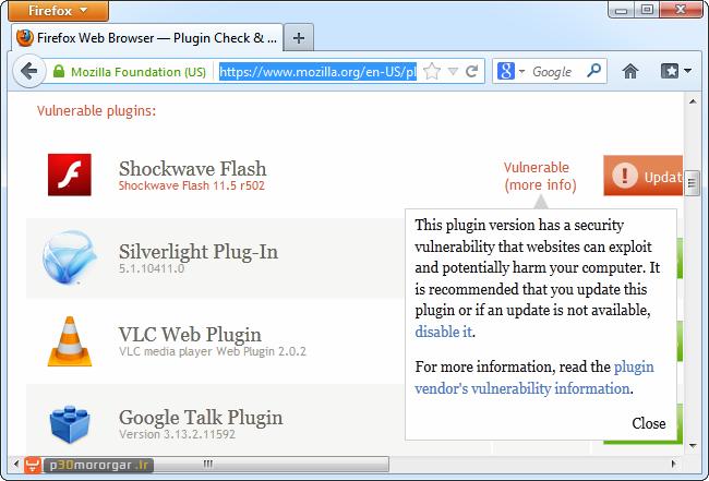 plugin check flash vulnerable روش های آلوده سازی سیستم از طریق مرورگر و راه حفاظت