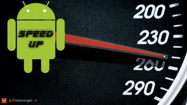 11720-fix-google-now-android