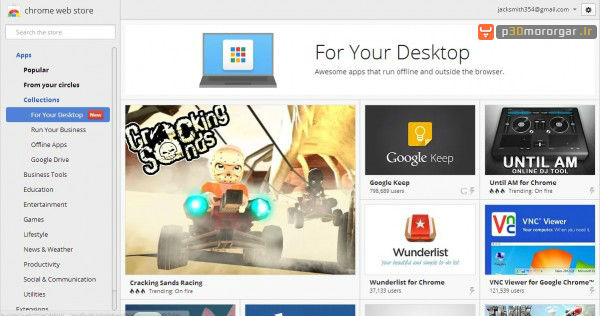 Chrome-Desktop11712-600x316