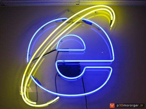 IE logo update1 کاربران IE هرچه زودتر مرورگرتان را آپدیت کنید!