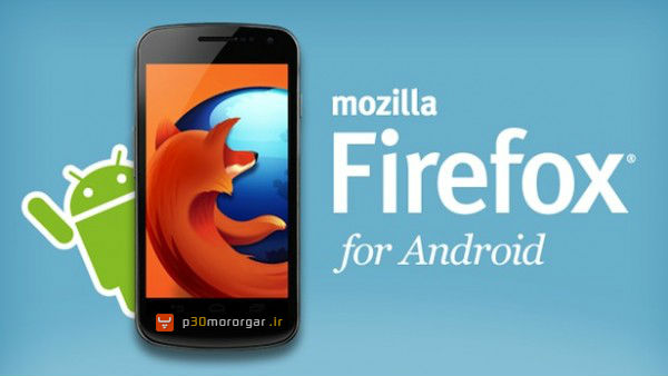 firefox-for-android-600x338