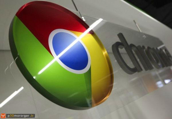 googlechrome 623x4321 600x416 گوگل قصد مسدود کردن NPAPI در مرورگر کروم را دارد