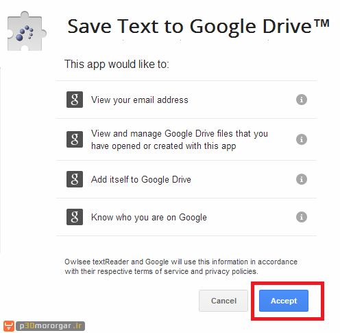 stored-Google-Drive