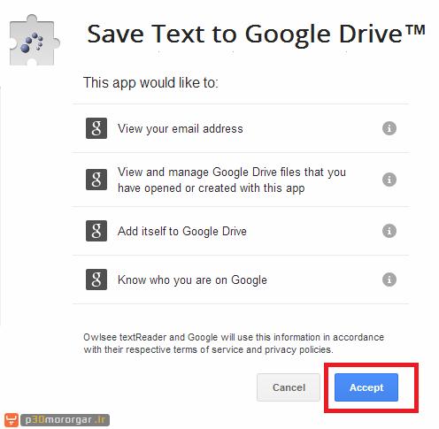 stored-Google-Drive