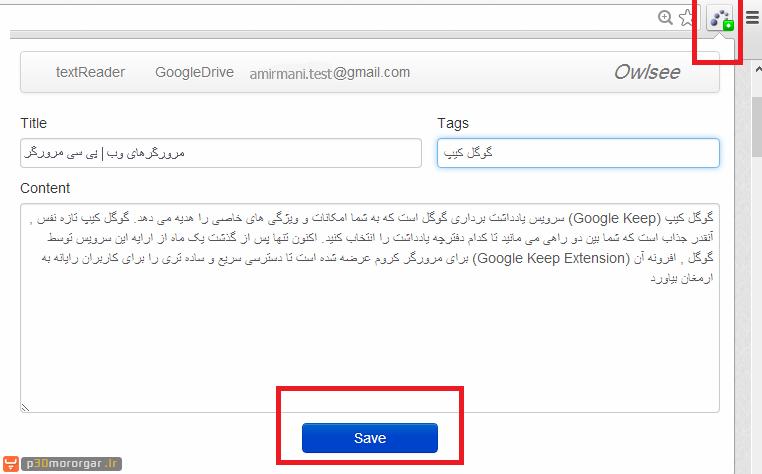 stored-Google-Drive2