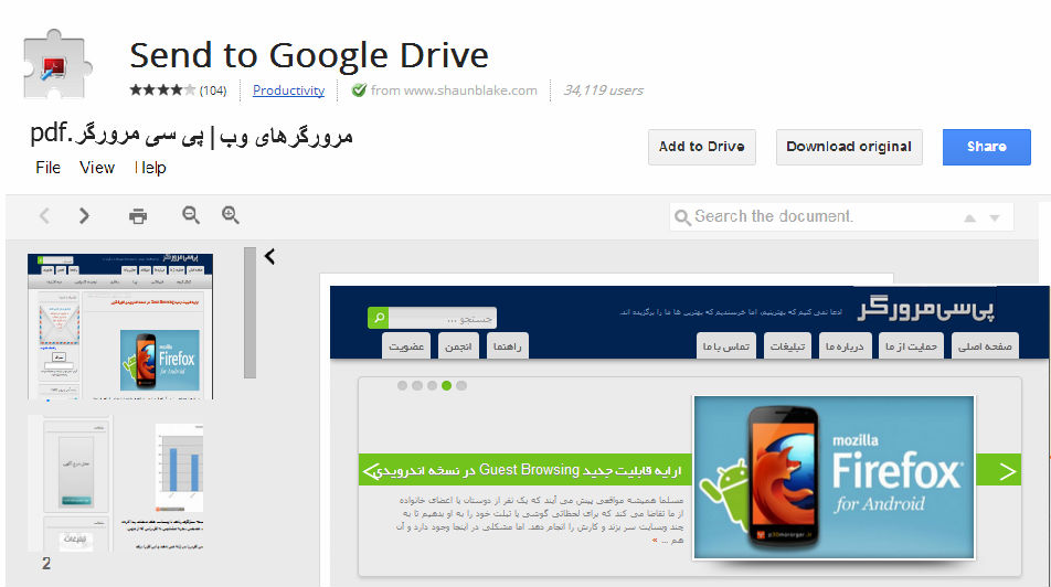 stored-Google-Drive3