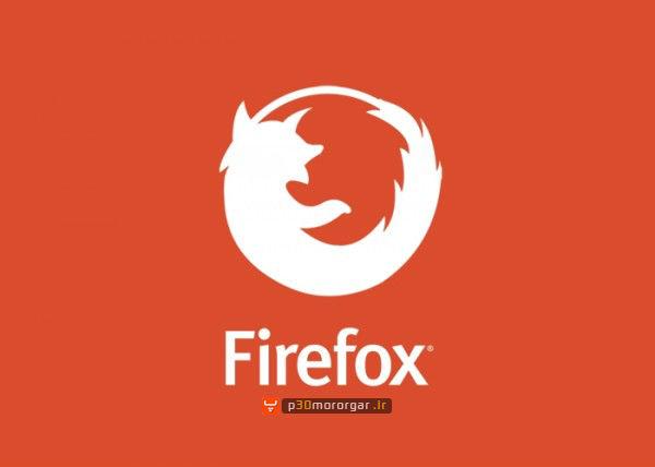 Firefox1-600x428