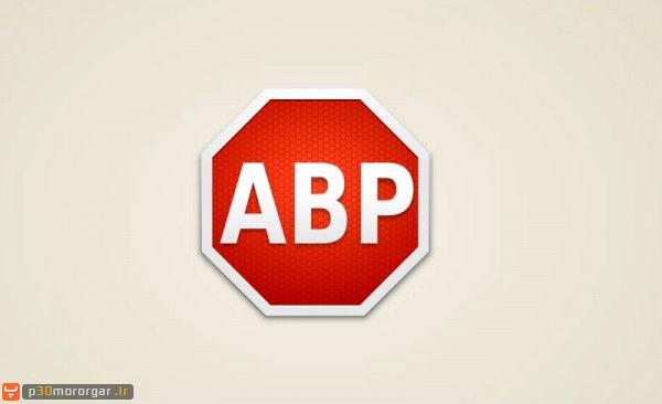 adblock-plus-600x366
