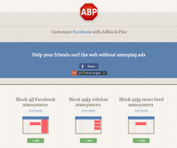 block-annoyances-facebook-600x500