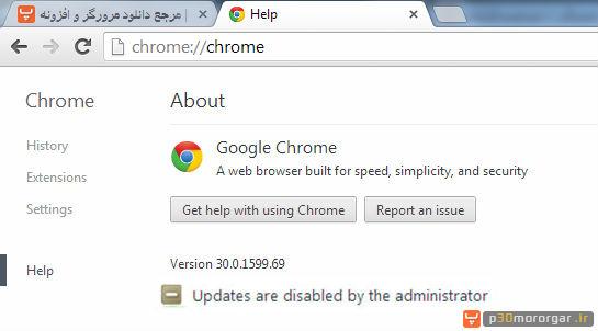 fix-error-update-chrome01