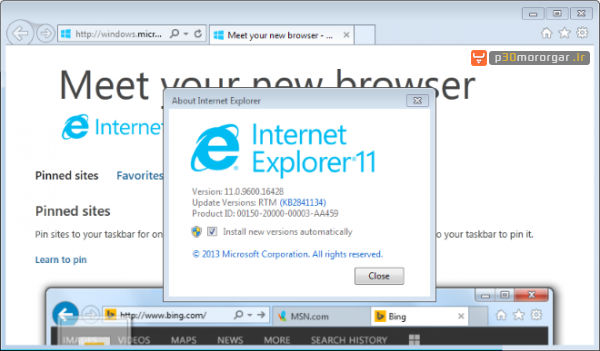 internet-explorer-11-600x351