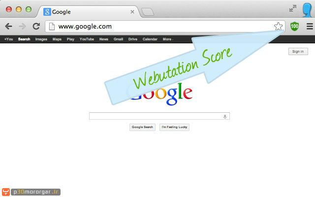 Webutation1-ch