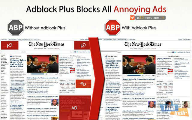 adblock-plus-for-chrome_2_640x400