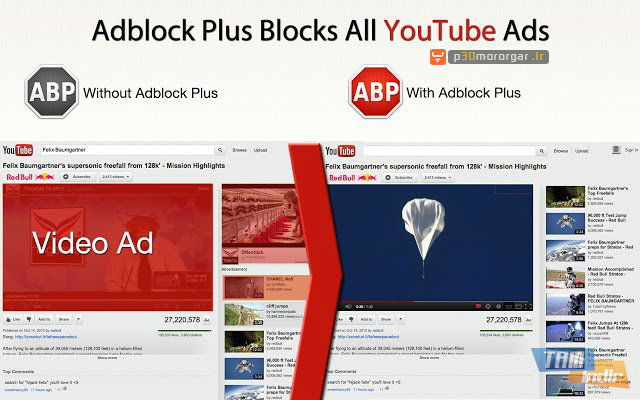 adblock-plus-for-chrome_3_640x400