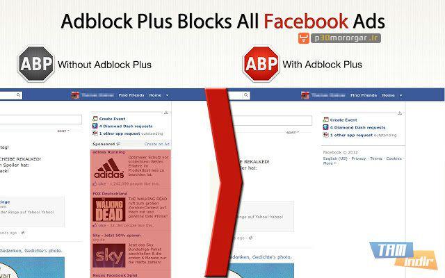 adblock-plus-for-chrome_4_640x400